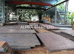 P20 1.2311 mold steel